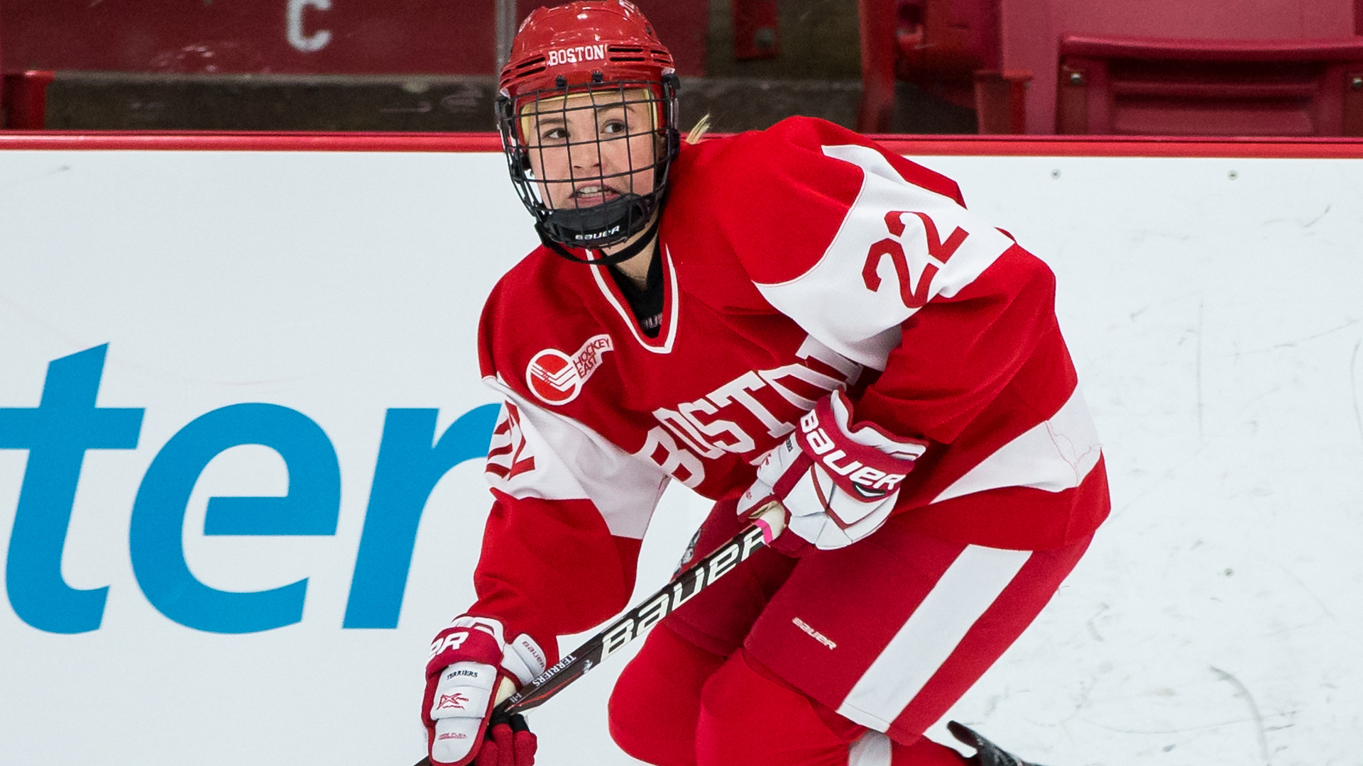 BU Set for Home-and-Home Series with No. 8 Providence