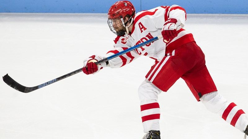 Terriers Defeated at No. 5 UMass, 4-1